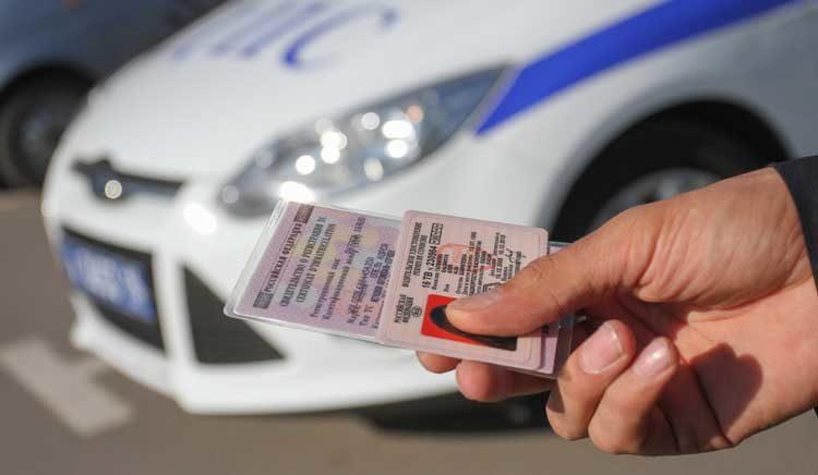 Как составить заявление на замену водительского удостоверения