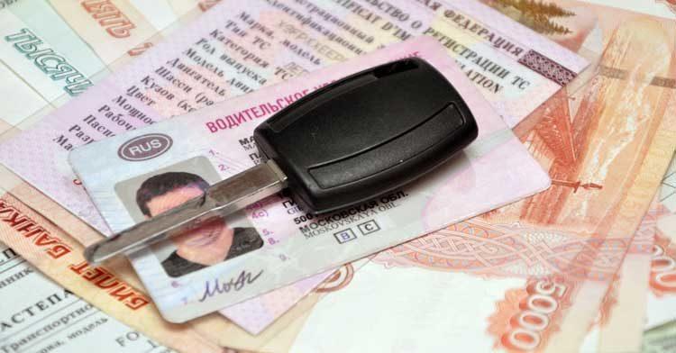 Восстановление водительского удостоверения после лишения: порядок и процедура возврата прав