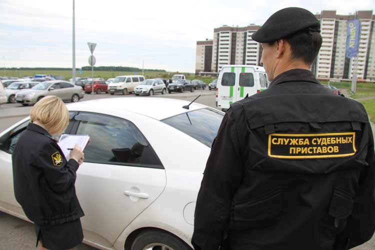 Наложить арест на автомобиль в целях обеспечения