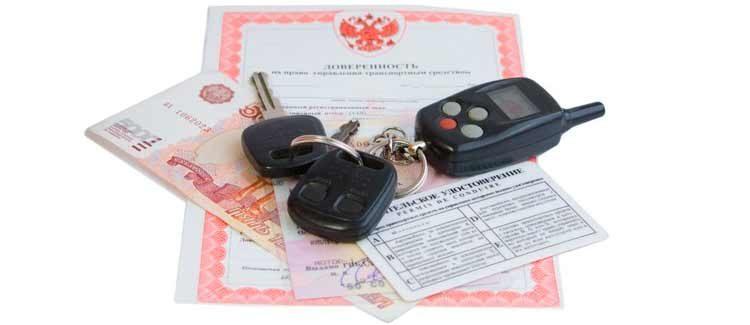 Изображение - Доверенность на право продажи автомобиля 3-18-750x325
