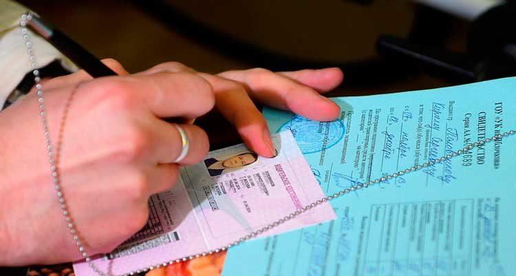 Можно ли поменять права в другом городе не по месту регистрации