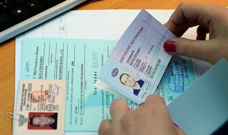 Какие документы нужны для получения водительских прав