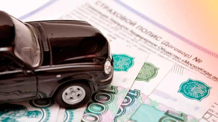 Страхование машины от угона