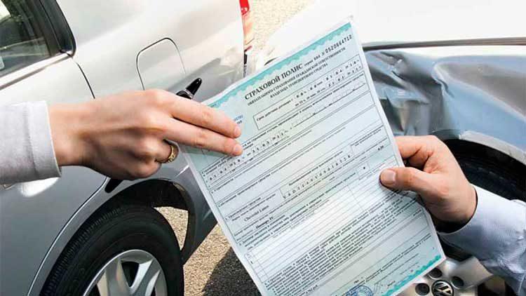 Сколько обычно стоит страховка без ограничений на автомобиль